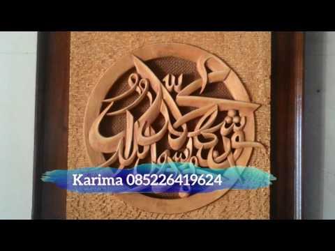 Download Video Kaligrafi Allah Muhammad Berbagai Model