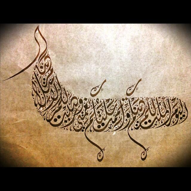 Foto Karya Kaligrafi …- Teguh Prastio