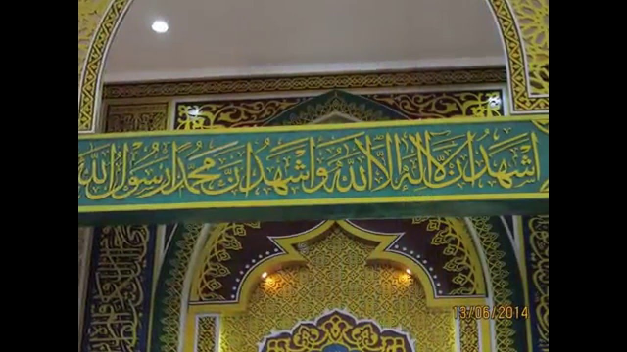 Dekorasi Kaligrafi Dinding Masjid Cikimm Com