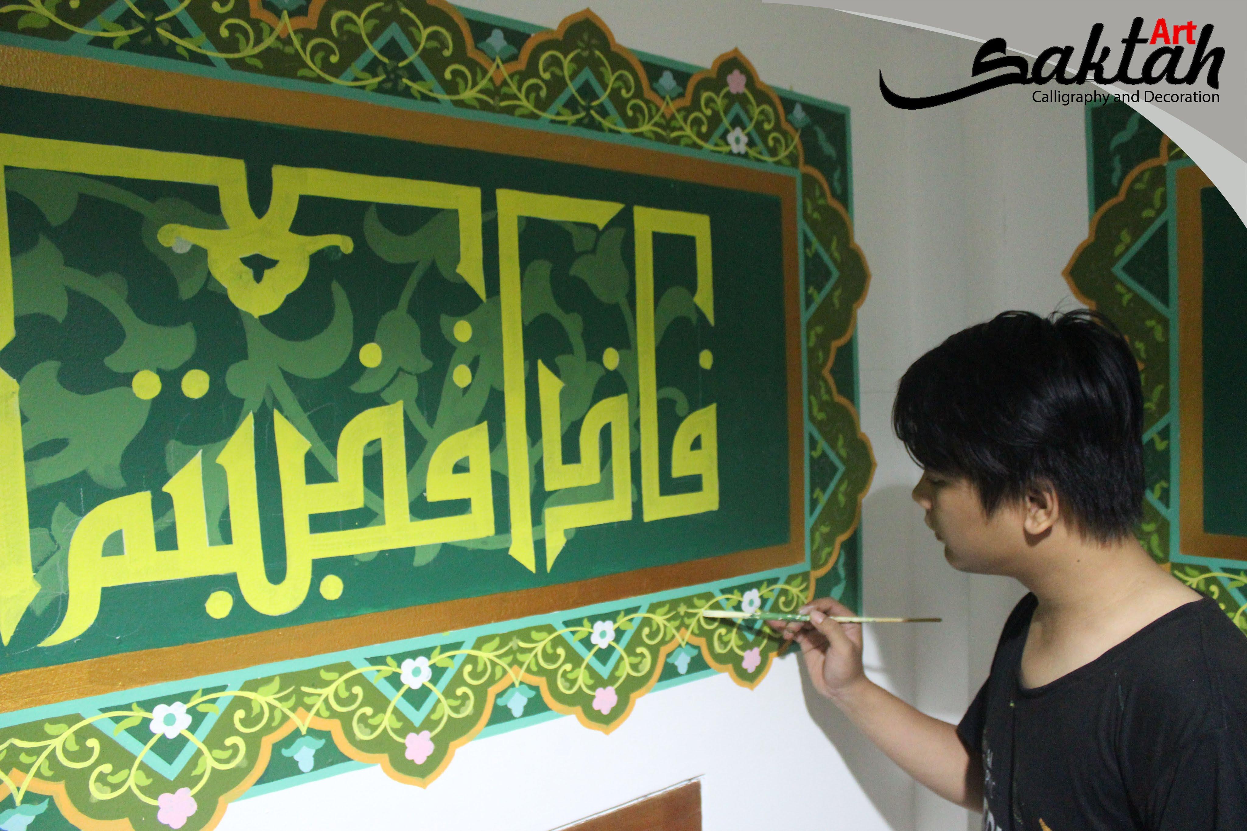 Download Video Proses Pembuatan Kaligrafi Masjid Saktah Art Project