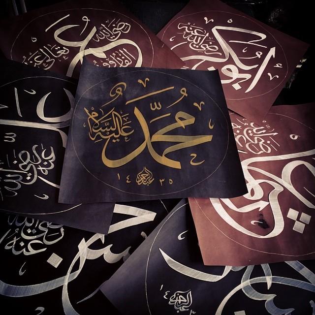 Work Calligraphy …- Abdurrahman Depeler