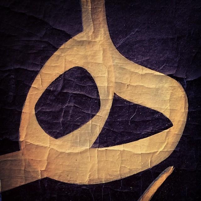 Work Calligraphy #celisulus #sulus #depeler #konya #turkey #hat #hattat #hatsanatı #art #islamica…- Abdurrahman Depeler