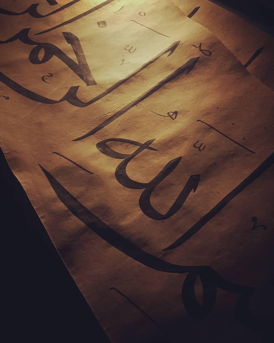 Donwload Photo Allah adın zikredelim evvela.......- Hattat Mahmud 5