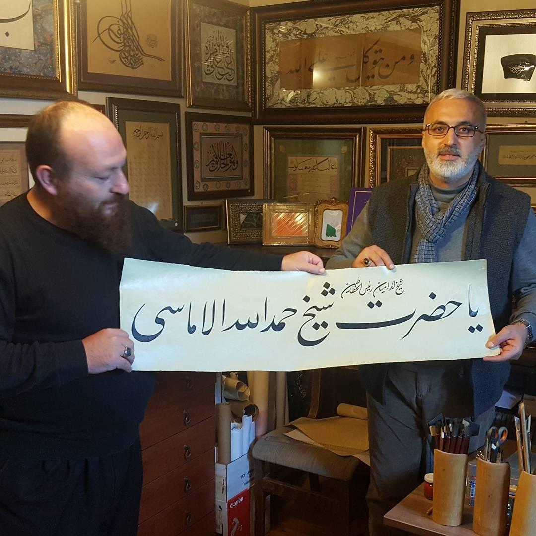 Donwload Photo Amasya'da Şeyh Hamdullah Efendi adına açılacak müze için görüşmeler devam ediyor...- Hattat Mahmud 9
