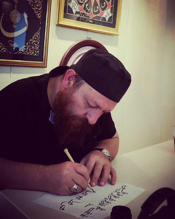 Donwload Photo Bursa Eskişehir Kütahya dersleri bu dönem için  nihayete ermiştir… Allah kısme…- Hattat Mahmud