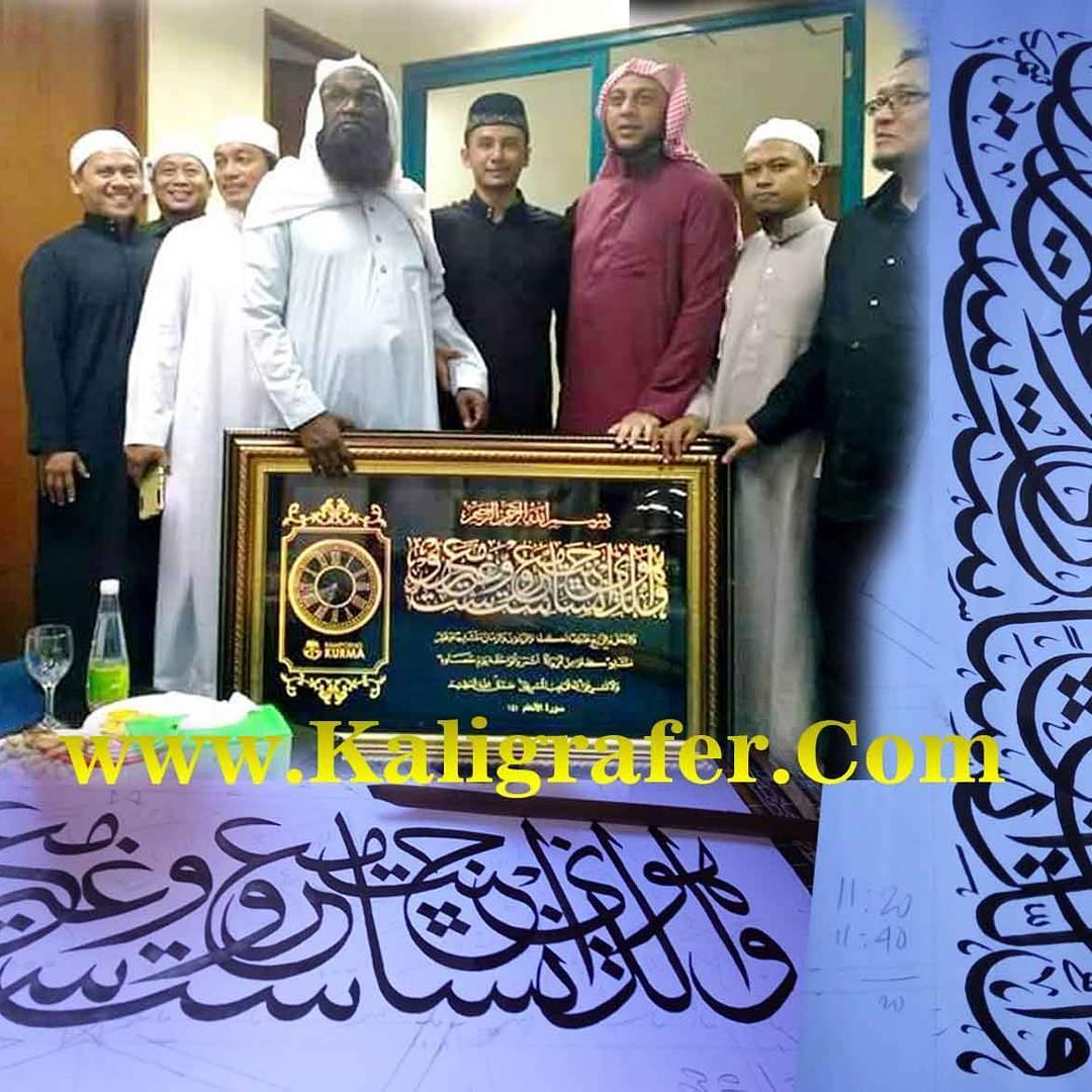 Donwload Photo Kaligrafi Alhamdulillah tulisan tangan kaligrafi kami di pegang Imam Masjidil Haram dan Sy…- Syamsul PKA Lemka