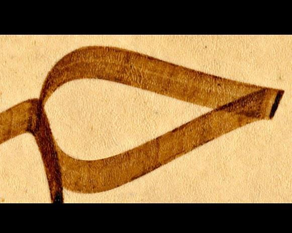 Donwload Photo Kaligrafi Detay #hat #hattat #hatsanatı #art #islamicart #ottoman #calligraphy #calligraph…- Osman Ozcay