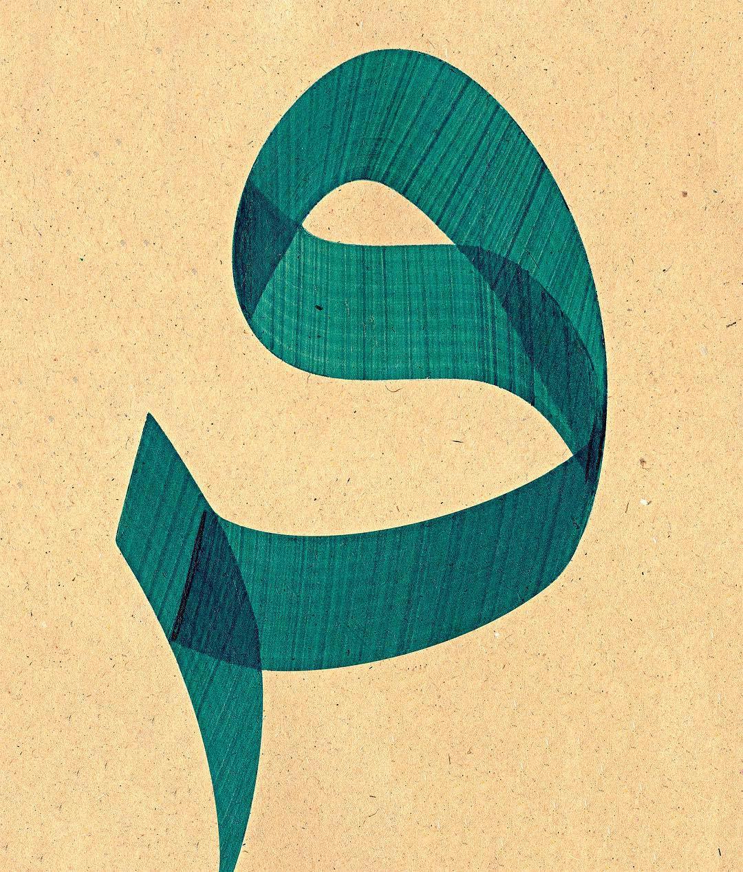 Donwload Photo Kaligrafi Detay #sülüs #calligraphy #calligrapher #ottoman #art #hat #hattat #hatsanatı #t…- Osman Ozcay