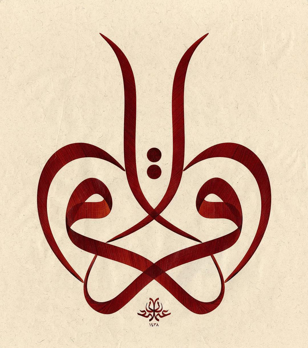 Donwload Photo Kaligrafi İkra' ( oku ) #hat #hattat #hatsanatı #calligraphy #calligrapher #art #ayet #ara…- Osman Ozcay