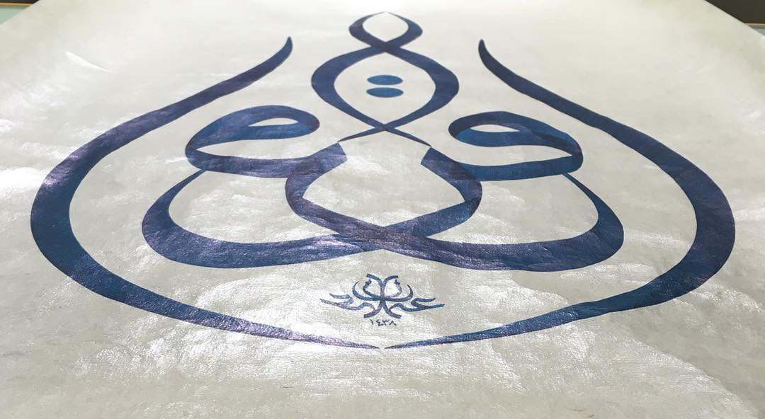Donwload Photo Kaligrafi İkra' (oku) #hat #hattat #hatsanatı #calligraphy #calligrapher #art #tasarım #ay…- Osman Ozcay