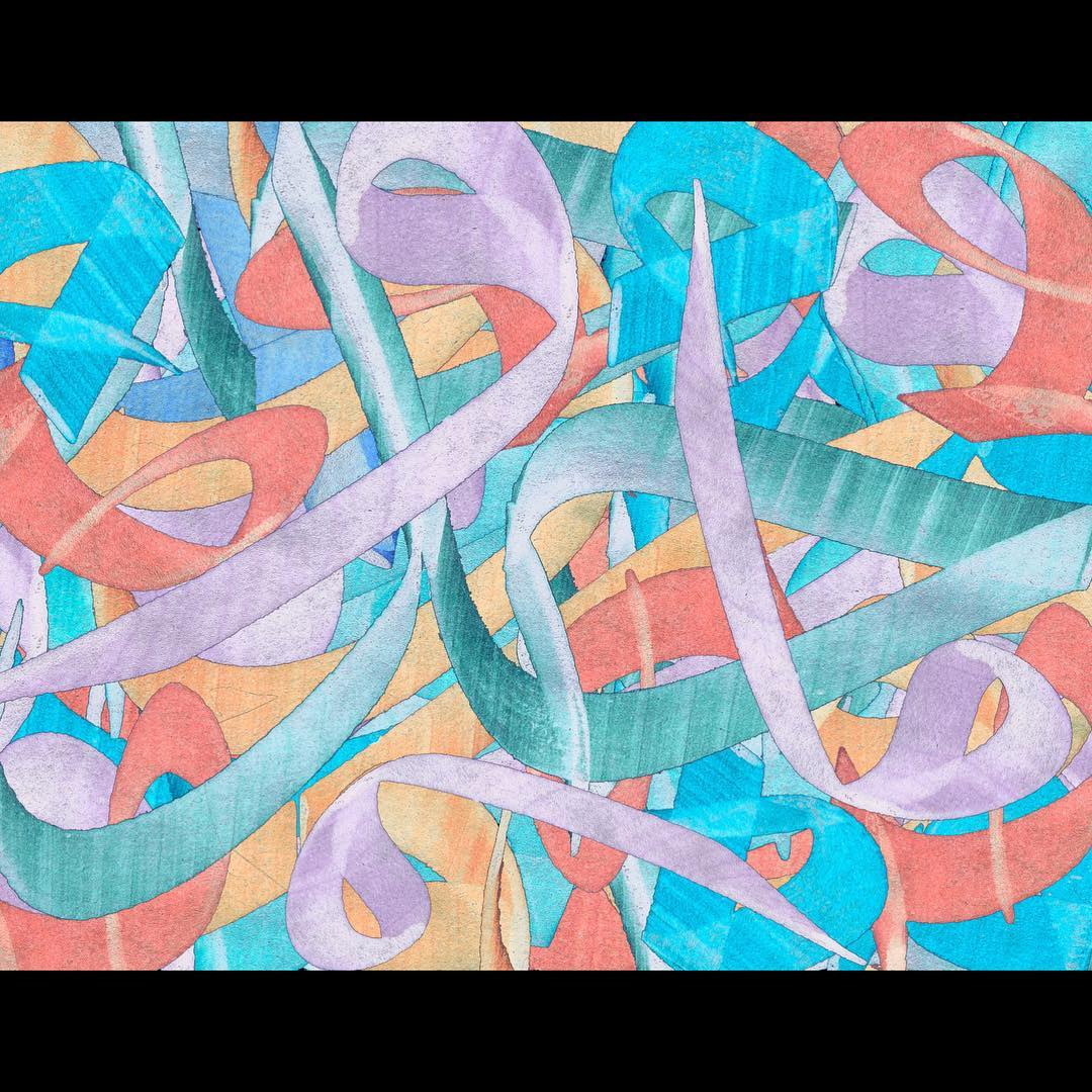 Donwload Photo Kaligrafi Karalama #hat #hattat #sanat #hatsanatı #art #tasarım #sülüs #calligraphy #calli…- Osman Ozcay