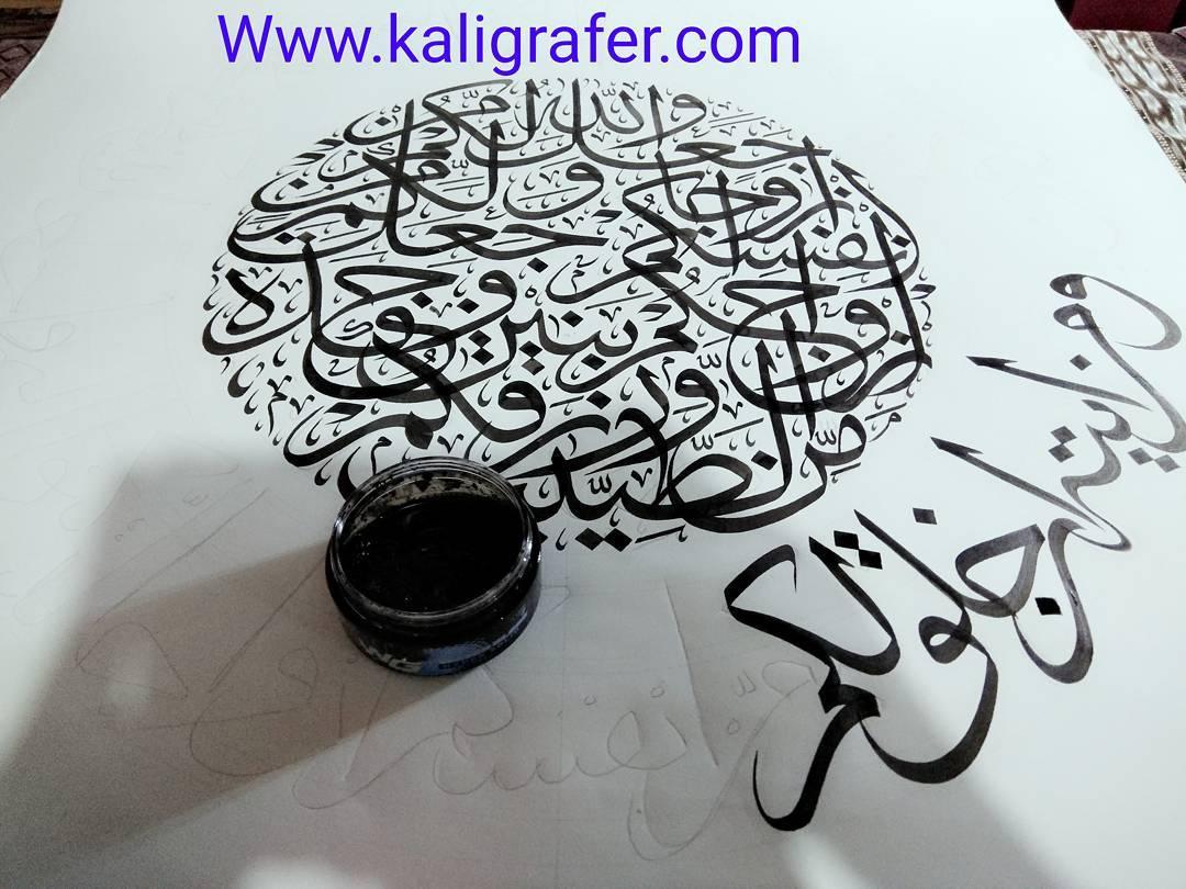 Donwload Photo Kaligrafi Lanjut kaligrafinya…- Syamsul PKA Lemka