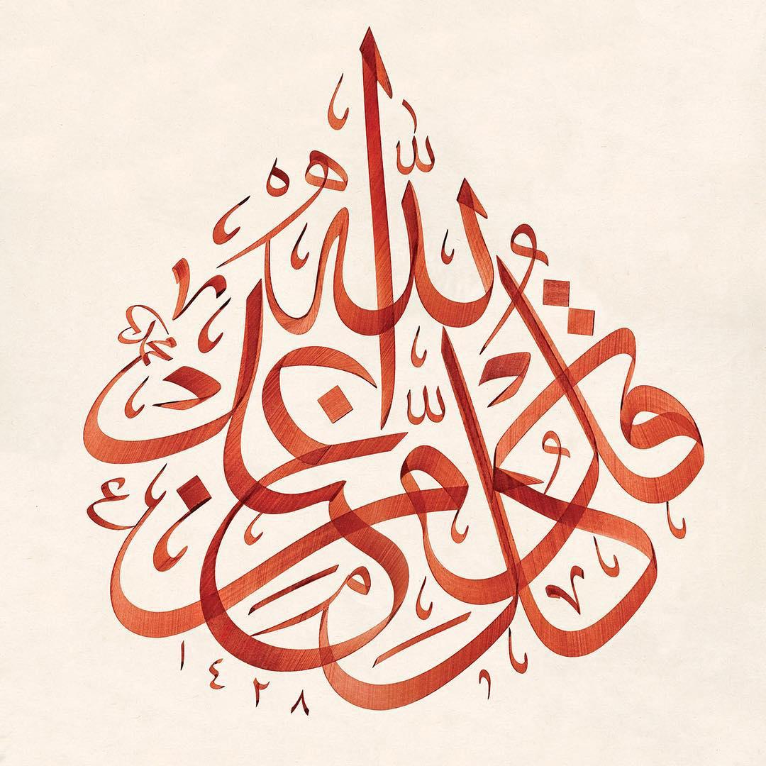 """Donwload Photo Kaligrafi Qul kullun min 'indillah """"De ki, hepsi Allah'dandır"""" (Nisa: 78)  قُلْ كُلٌّ مِّن…- Mhmd Ozcay"""