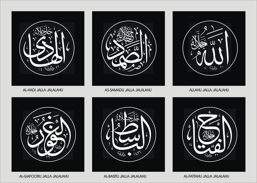 Donwload Photo Khat Unik 6 beautiful names of Allah by my Teacher Hattat Davut Bektaş… – Yushaa Abdullah