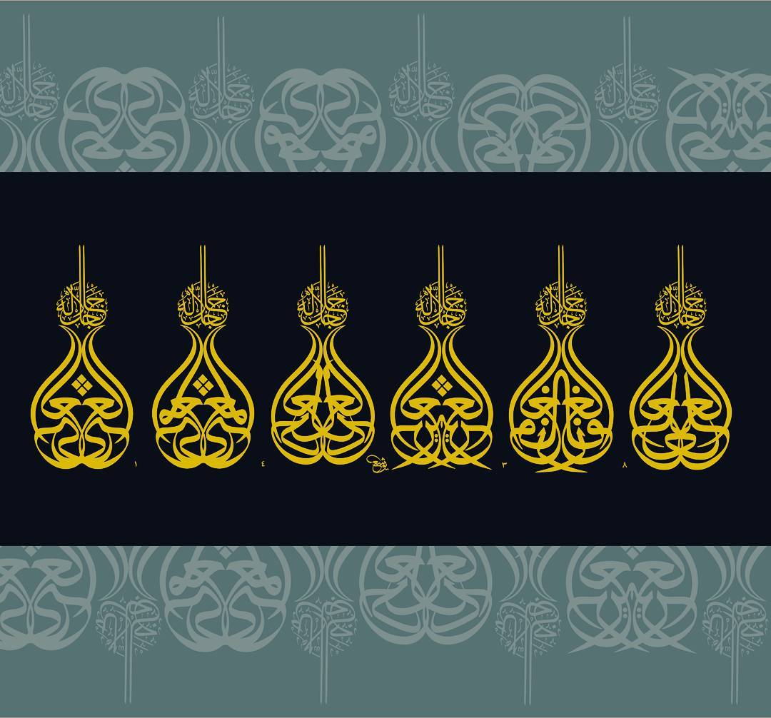 Donwload Photo Khat Unik 6 Beautiful names of Allah, From right; 1. Al- Aliy J.J  2. Al-Gaffar J.J  3. Al… – Yushaa Abdullah