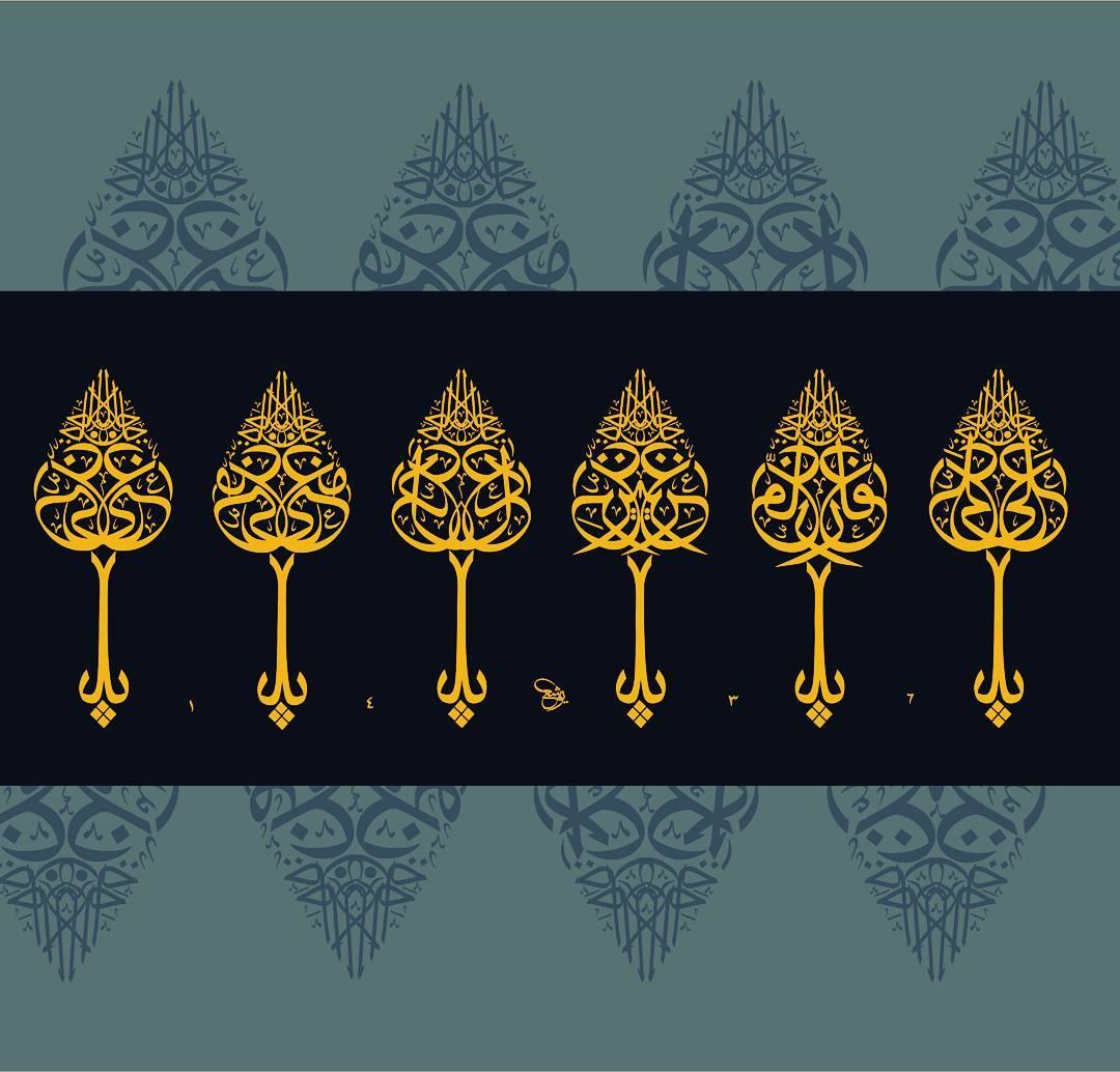 Donwload Photo Khat Unik 6 beautiful names of Allah. From right; 1. Ya-Aliy J.J  2. Ya-Gaffar J.J  3. Ya-… – Yushaa Abdullah
