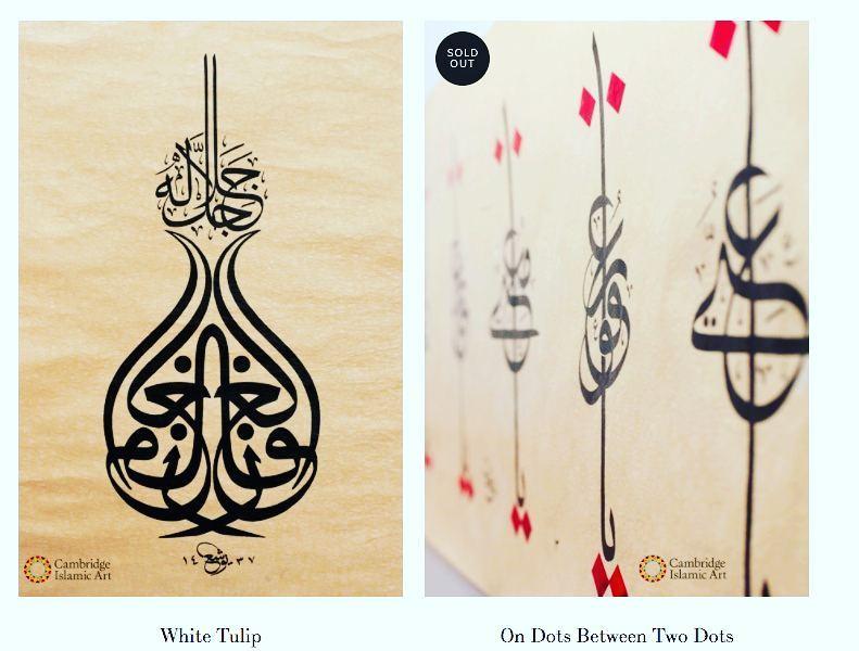 Donwload Photo Khat Unik At the Cambridge Islamic Art Exhibition.  United Kingdom.  … – Yushaa Abdullah