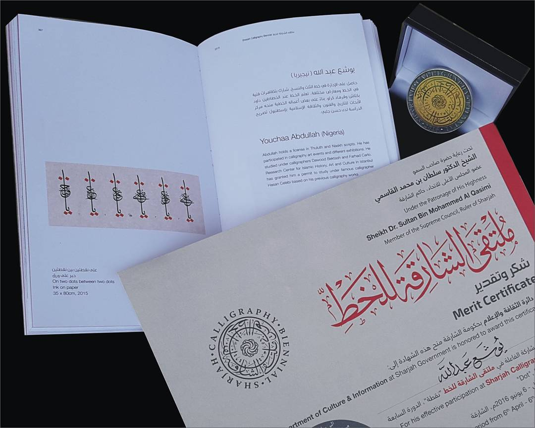 Donwload Photo Khat Unik Sharjah Calligraphy Biennial, United Arab Emirates, 2016… – Yushaa Abdullah