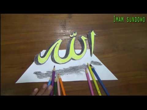 Download Video Kaligrafi 3d Gambar Kaligrafi