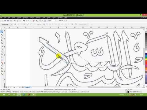 Download Video Membuat kerangka kaligrafi – corel draw