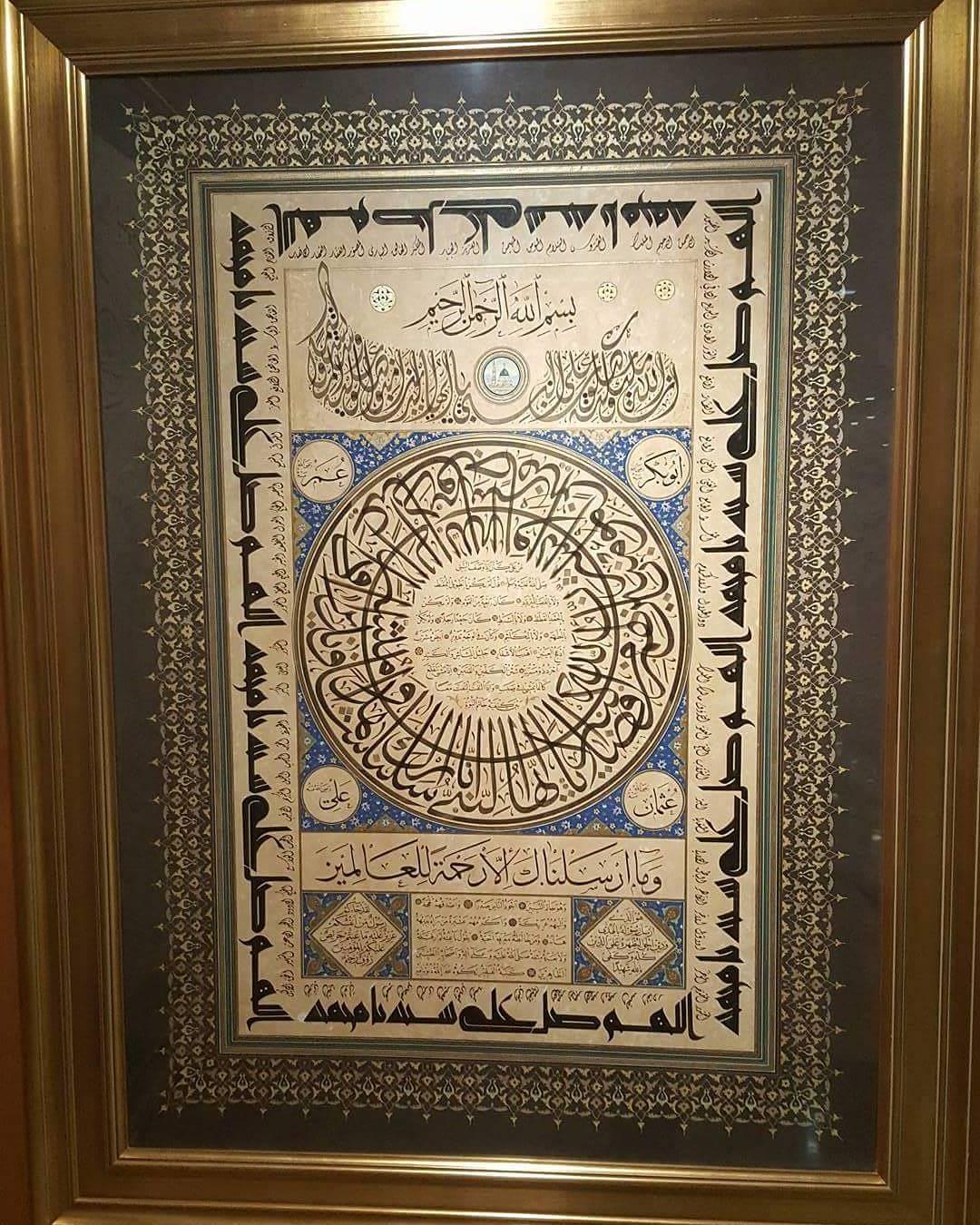 Foto Karya Kaligrafi Alhamdulillah wasyukurillah..senang sekali rasanya mendapat kiriman dari ustad A…- Teguh Prastio