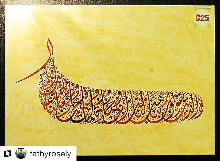 Foto Karya Kaligrafi #Repost @fathyrosely (@get_repost) ・・・ Alhamdulillah..3 years ago..1st place..ar…- kaligrafer Indonesia posting ulang