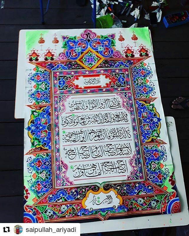 Foto Karya Kaligrafi #Repost @saipullah_ariyadi (@get_repost) ・・・ Tekajut. Tpi patut disyukuri #hiasa…- kaligrafer Indonesia posting ulang