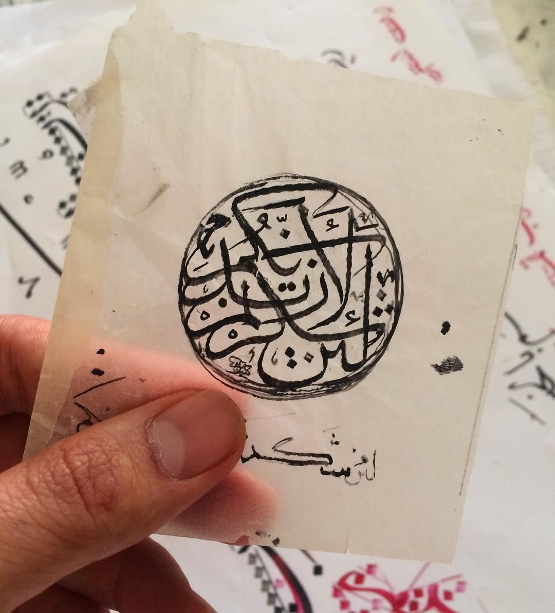 Karya Kaligrafi اعملوا آل دَاوُدَ شكرًا … من التراكيب القديمة ، بارك الله في أوقاتكم…- jasssim Meraj