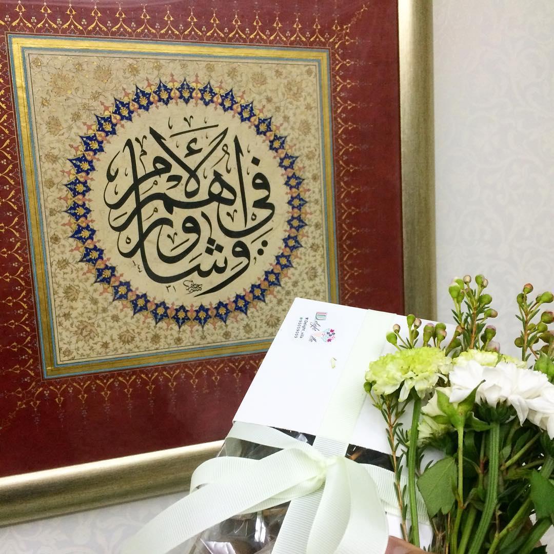 Karya Kaligrafi شكرًا على الهدية الجميلة  ممتن لك ايها الكريم  تروح وترجع بالسلامة @abdullahalbi…- jasssim Meraj