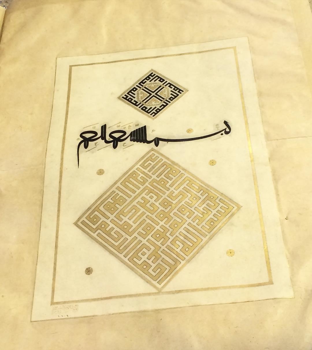 Karya Kaligrafi صورة من الارشيف .. هذا الخطاط الفنان احمد القره حصاري (873 – 963 هـ / 1468 – 155…- jasssim Meraj