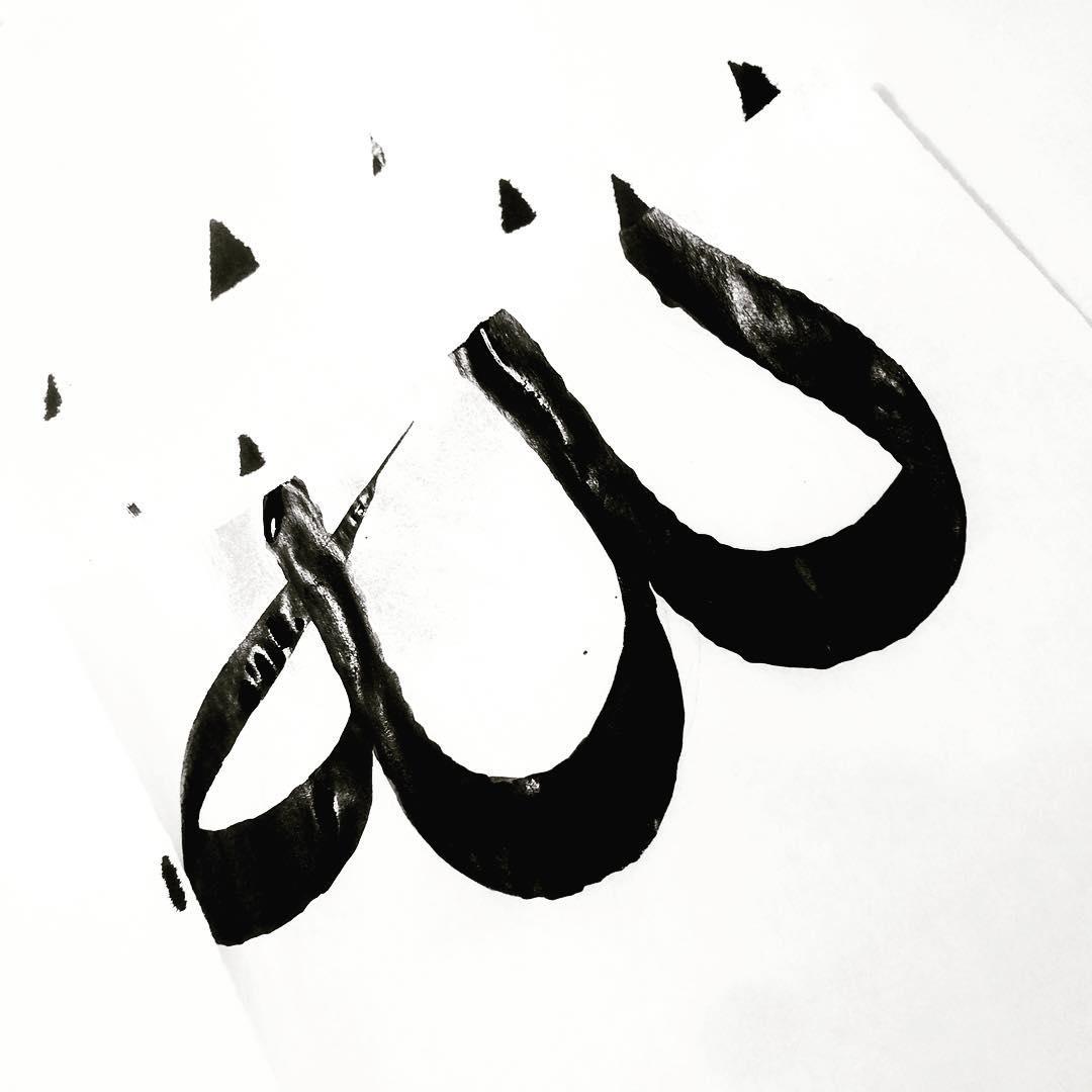 Karya Kaligrafi لله انت ..ليس لأحدٍ سواه  اليوم غادرنا العم طارق السيد رجب رحمه الله  تعالى صاحب…- jasssim Meraj