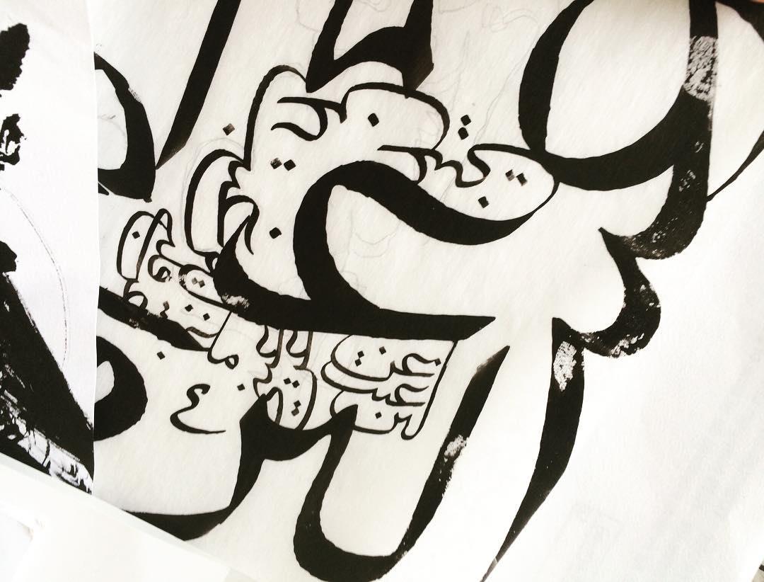 Karya Kaligrafi وماذا فقد من وجدك !  وماذا وجد من وحدك  ياارحم الراحمين ارحم والدتي واجعل من تفق…- jasssim Meraj