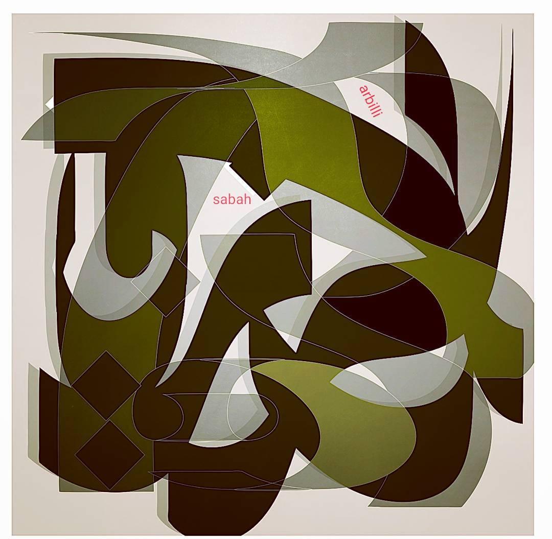 Karya Kaligrafi 2015 collection…- Sabah Arbilli