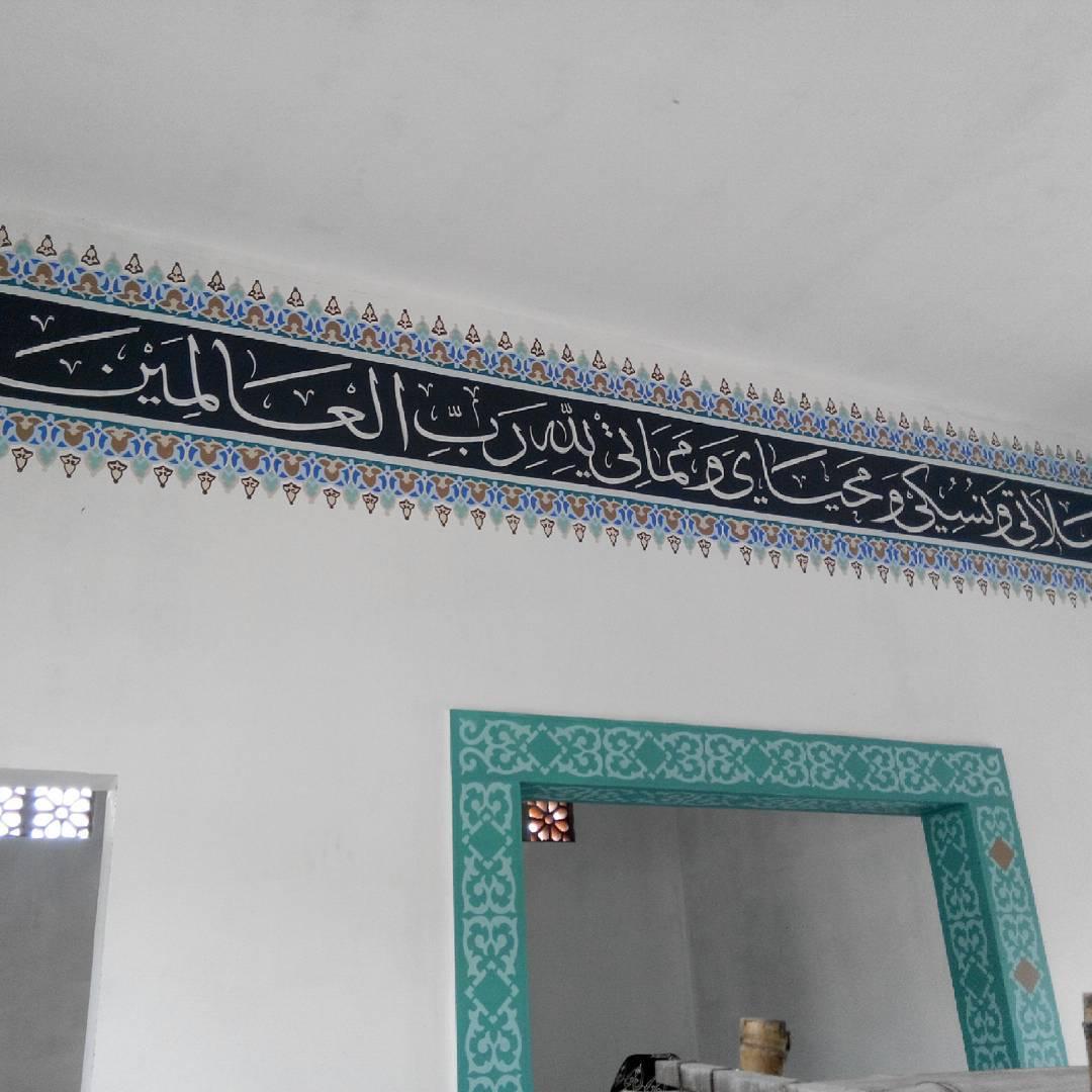 Karya Kaligrafi Kaligrafi dinding masjid… berminat bisa hub no 085876200325…- Huda Purnawadi –  karya kaligrafi kompetisi Waraq Muqohhar