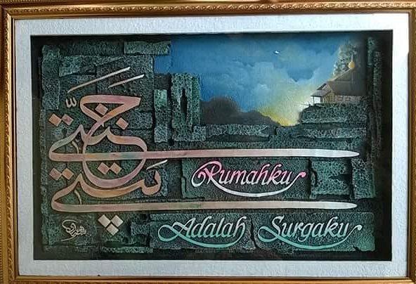 Karya Kaligrafi Kaligrafi hiasan dinding rumah… cp.085876200325…- Huda Purnawadi –  karya kaligrafi kompetisi Waraq Muqohhar