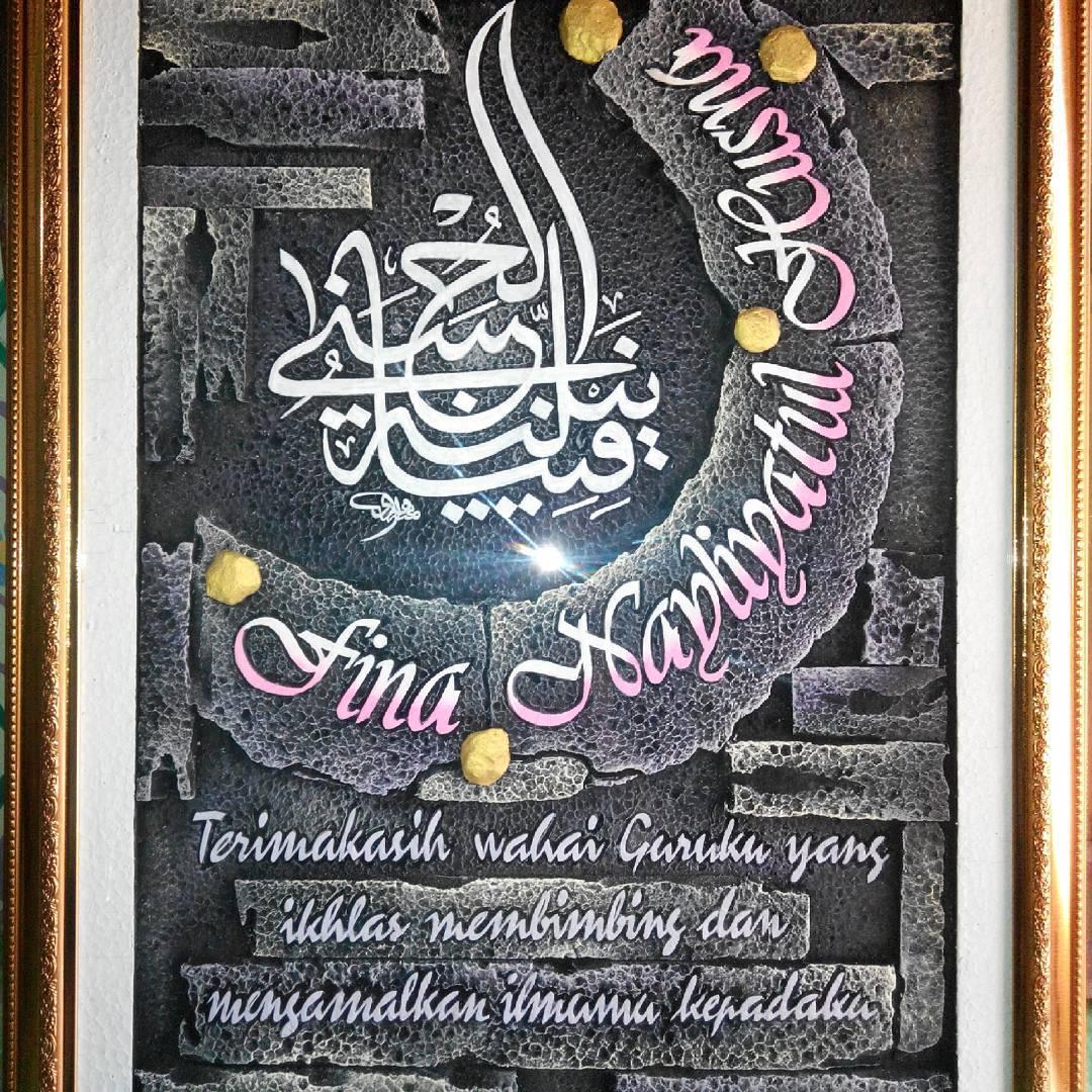Karya Kaligrafi Kaligrafi nama…. pekaart.blogspot.com…- Huda Purnawadi –  karya kaligrafi kompetisi Waraq Muqohhar