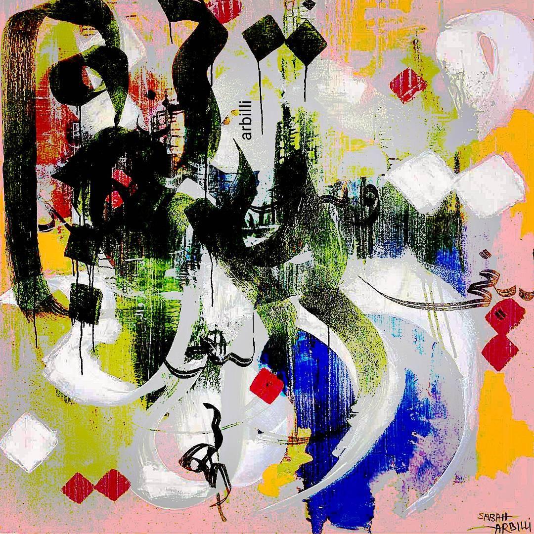 Karya Kaligrafi Private collection 2016 , QATAR…- Sabah Arbilli