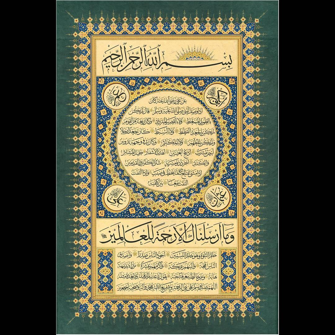 Karya Kaligrafi Sülüs hilye-i şerife. 70x125cm. Tezhip:Hasan Türkmen. İrfan Mert koleksiyonu….- Ferhat Kurlu