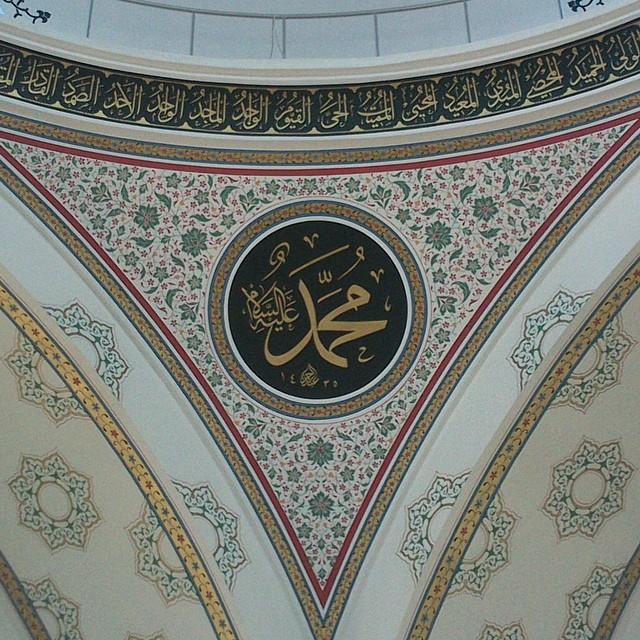 Work Calligraphy اللهم صلي علي سيدنا محمد…- Abdurrahman Depeler