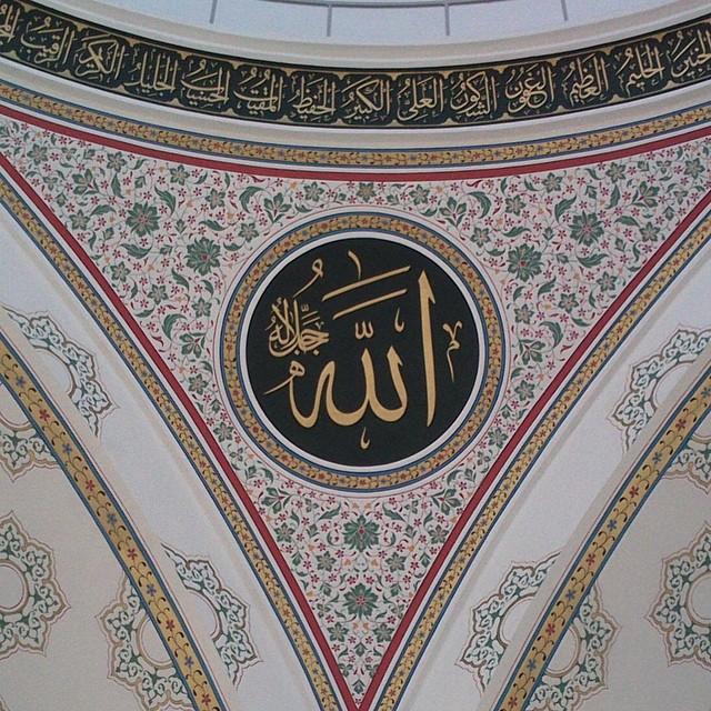 Work Calligraphy Kandiliniz Mubarek Olsun…- Abdurrahman Depeler