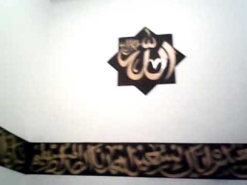 Download Video Kaligrafi islam (Q.S.Al Fatikhah) 2