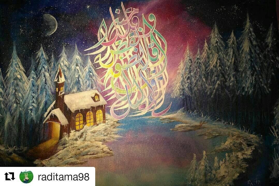 Foto Karya Kaligrafi #Repost @raditama98 (@get_repost) ・・・ Paksakan jiwamu untuk sujud padaNya di 1/3…- kaligrafer Indonesia posting ulang