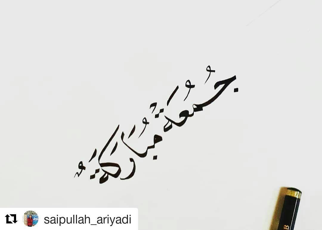 Foto Karya Kaligrafi #Repost @saipullah_ariyadi (@get_repost) ・・・ Mencari faedah  #kaligraferindonesi…- kaligrafer Indonesia posting ulang