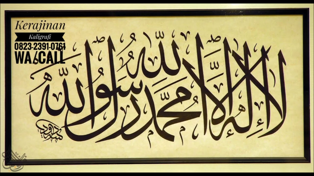 Download Video 0823 2391 0761 WA Call Tsel Jual Kubah Masjid Jambi