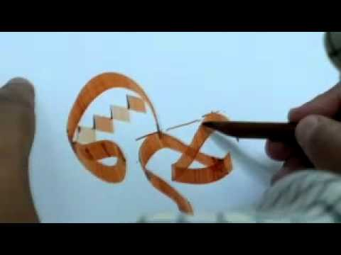 Download Video kelas khat thuluth-abdul baki bakar 2