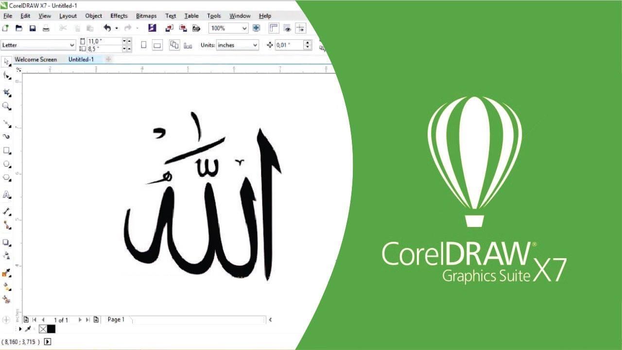 Download Video Tutorial Cara Membuat Kaligrafi Lafadz Allah
