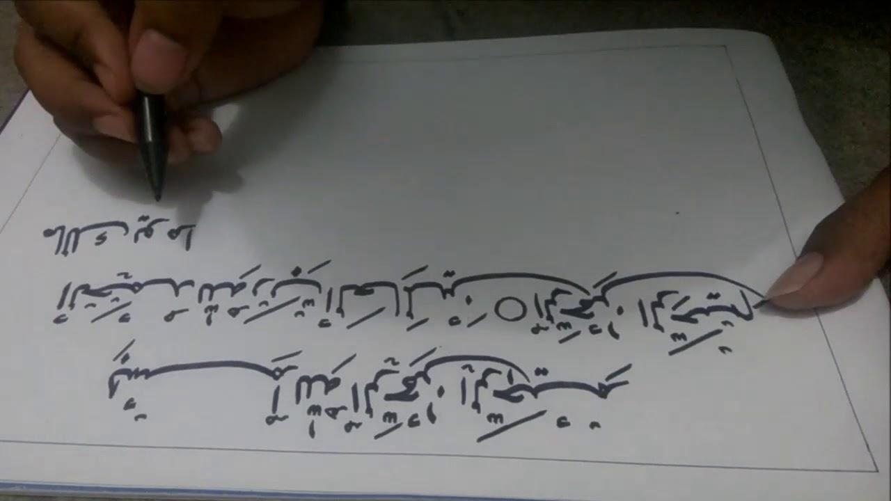 Gambar Kaligrafi Surat Al Qodar