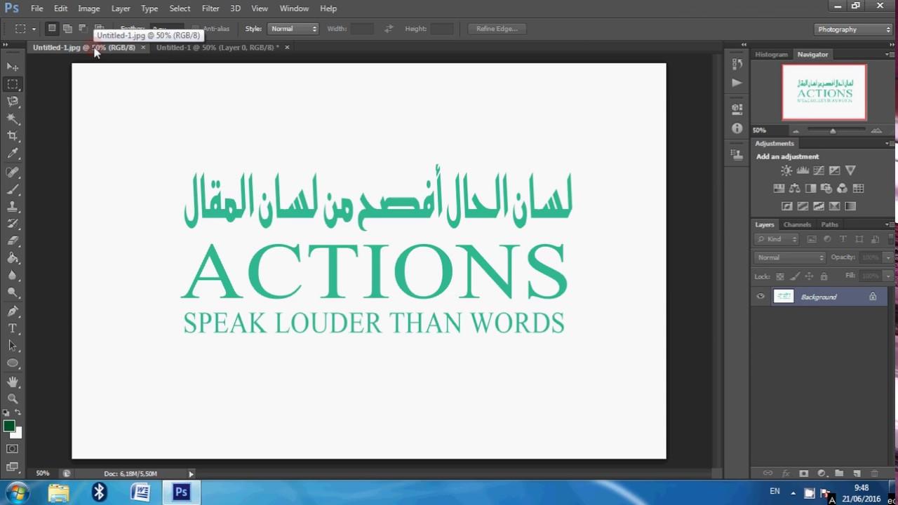 Download Video DESAIN KATA BIJAK ARAB DI ADOBE PHOTOSHOP CS6 / MAKE ARABIC QUOTES IN ADOBE PHOTOSHOP CS6 4