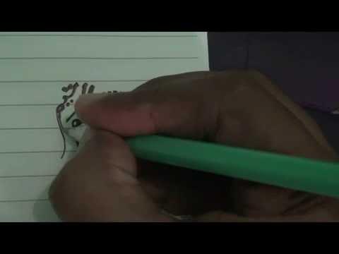 Download Video cara menulis kaligrafi arab