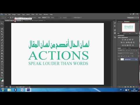 Download Video DESAIN KATA BIJAK ARAB DI ADOBE PHOTOSHOP CS6 / MAKE ARABIC QUOTES IN ADOBE PHOTOSHOP CS6
